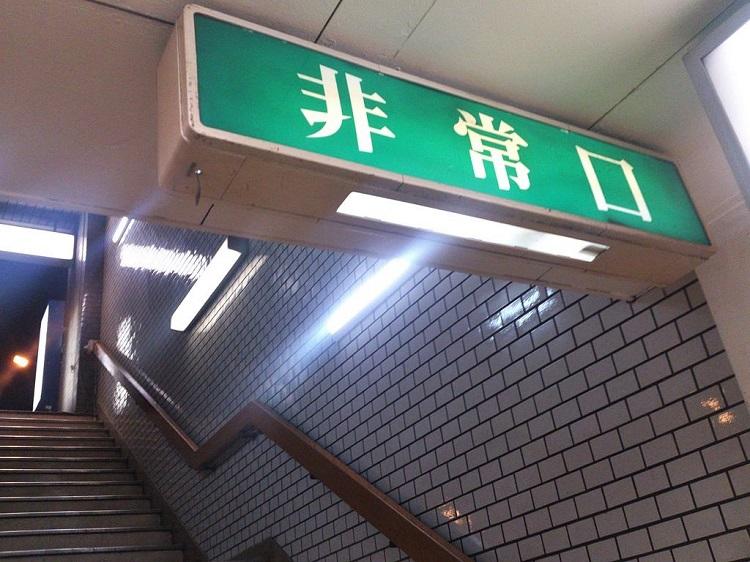 f:id:oomoroitakugoro:20170418220224j:plain