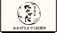 f:id:oomoroitakugoro:20170429224846p:plain
