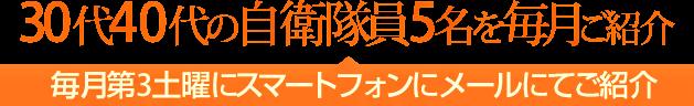 f:id:oomoroitakugoro:20170501030600p:plain