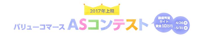f:id:oomoroitakugoro:20170511215940p:plain