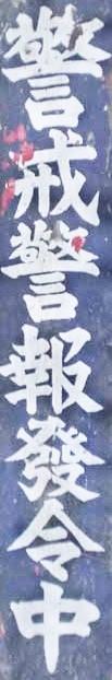 f:id:oomoroitakugoro:20170513210224j:plain