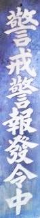 f:id:oomoroitakugoro:20170513210513j:plain
