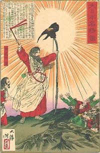 紀元節 神武天皇東征