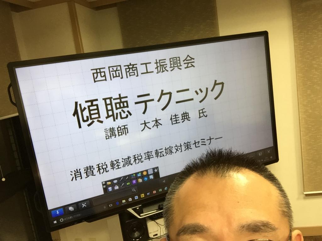 f:id:oomotoyoshinori:20161121223732j:plain