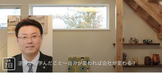 f:id:oomotoyoshinori:20161230084325p:plain