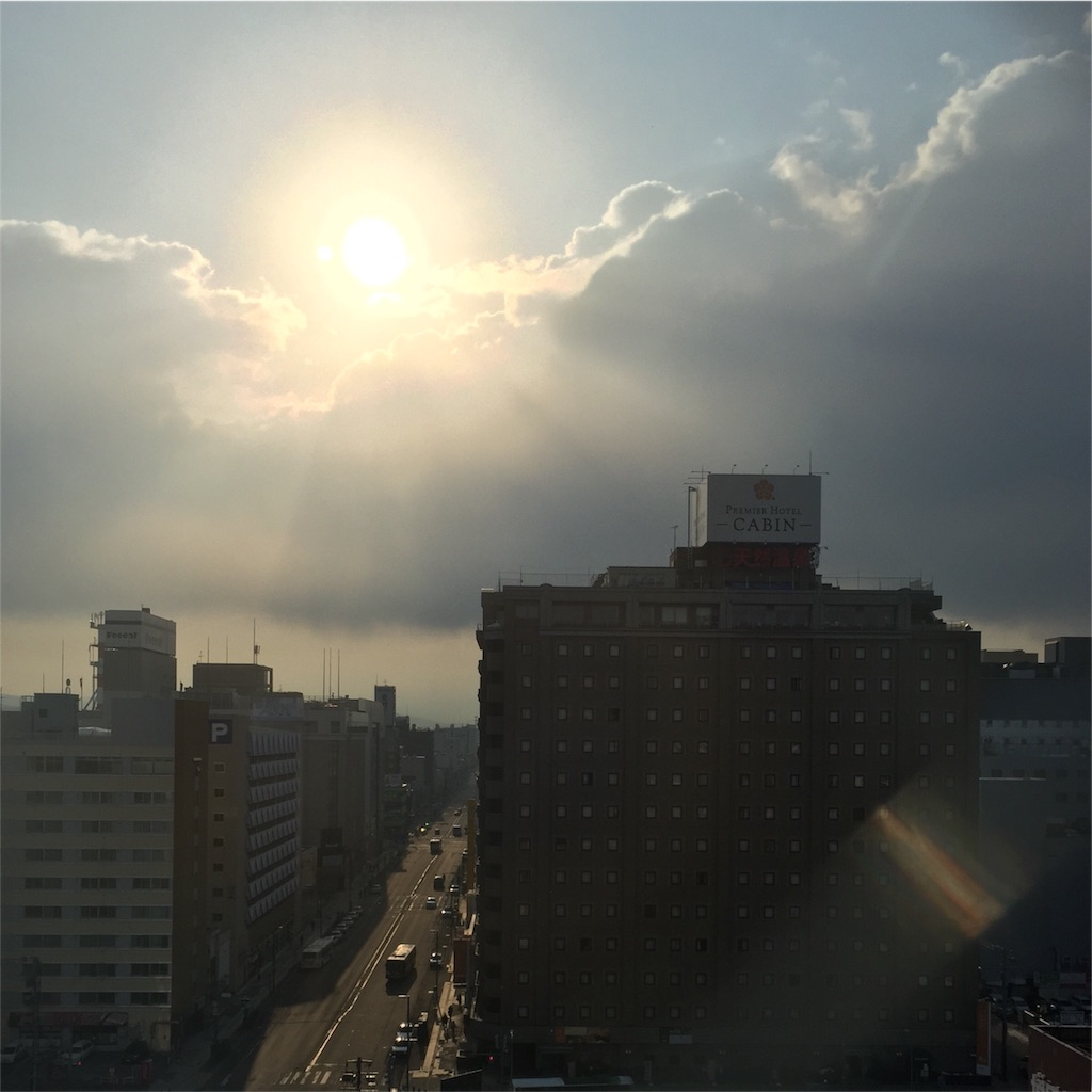 f:id:oomotoyoshinori:20170329083512j:image