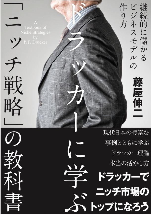 f:id:oomotoyoshinori:20170502155306j:plain