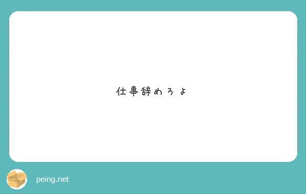 f:id:oomsso:20180121102432j:plain