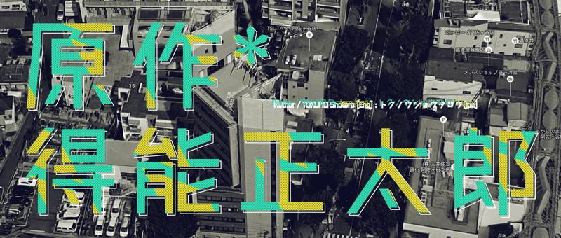 f:id:oomugi839:20170130203530j:plain