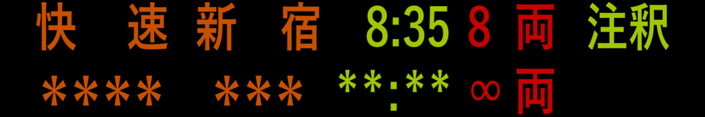 f:id:oomugi839:20170130211801p:plain