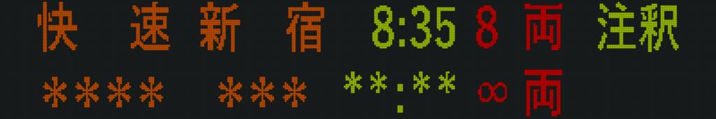 f:id:oomugi839:20170130211815p:plain