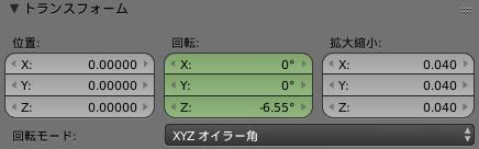 f:id:oomugi839:20170130223856p:plain