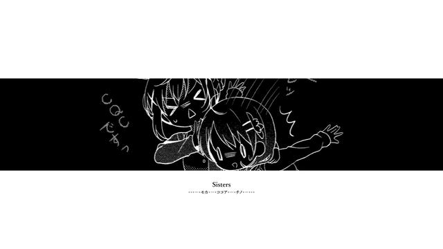 f:id:oomugi839:20180823193508p:plain
