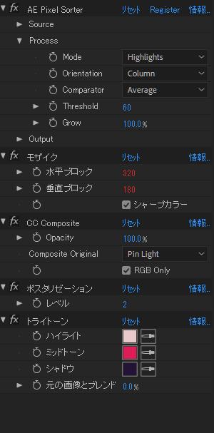 f:id:oomugi839:20180823193609p:plain