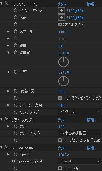 f:id:oomugi839:20180823193612p:plain