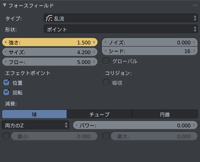 f:id:oomugi839:20190223113024p:plain