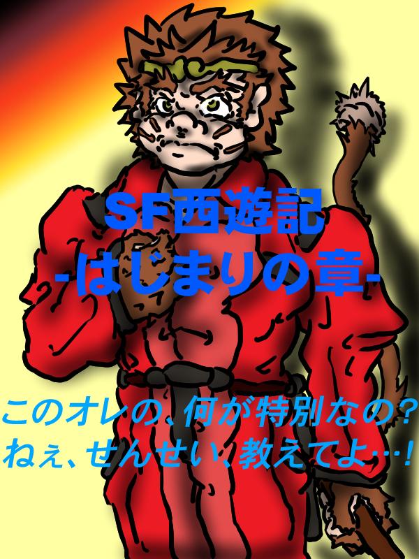 f:id:oonukitatsuya:20170928041151j:plain