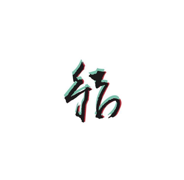f:id:ooo09065144745:20161025184808j:plain