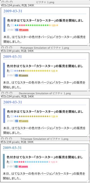 f:id:ooo0_temaki_0ooo:20090407105621p:image