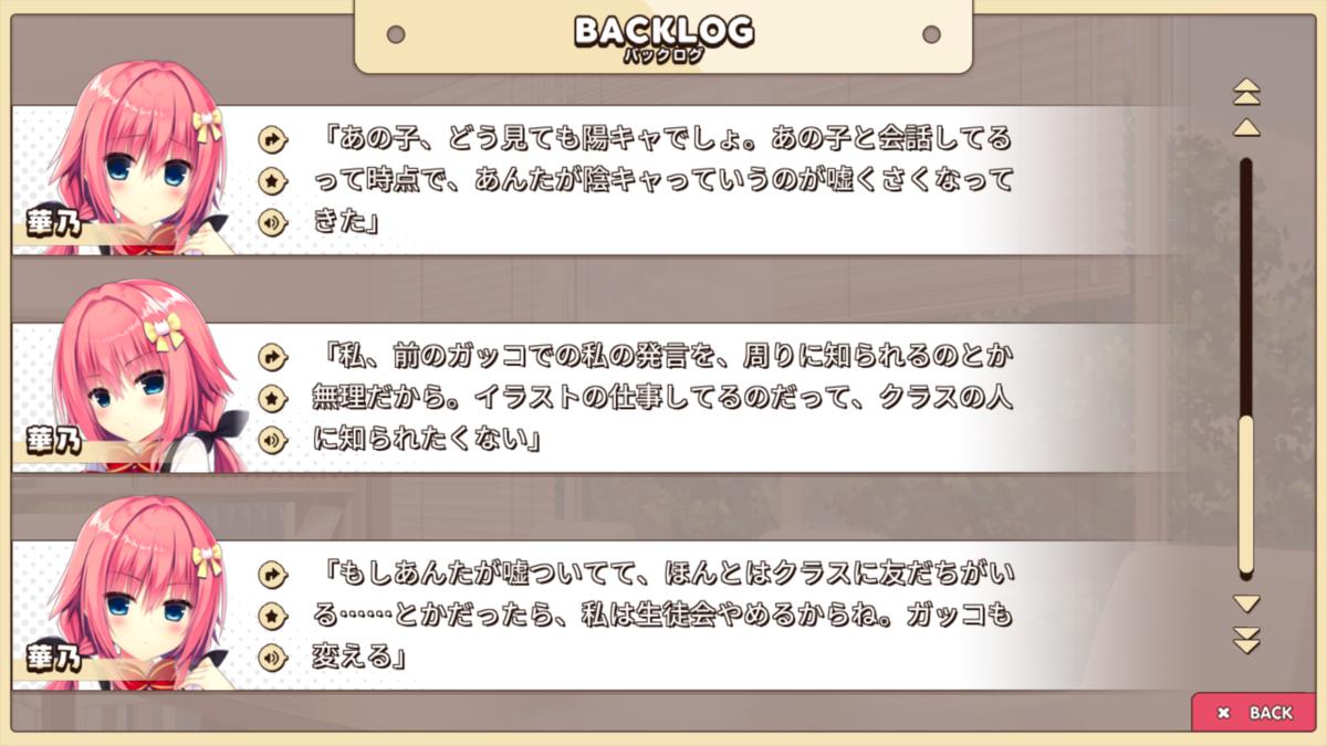 f:id:ooohara_cha:20210305204840p:plain