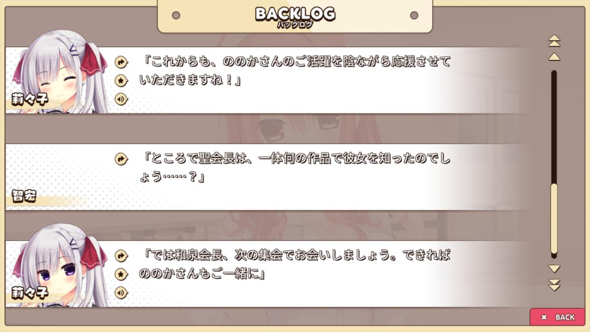 f:id:ooohara_cha:20210305205552p:plain