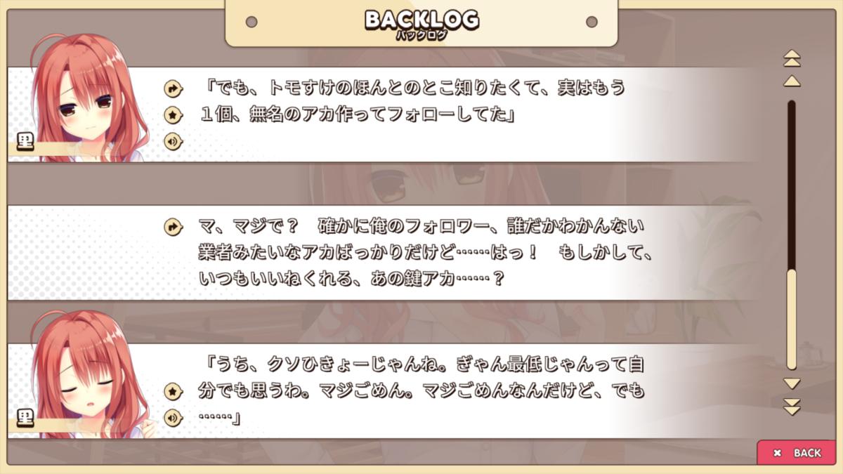 f:id:ooohara_cha:20210305205553p:plain