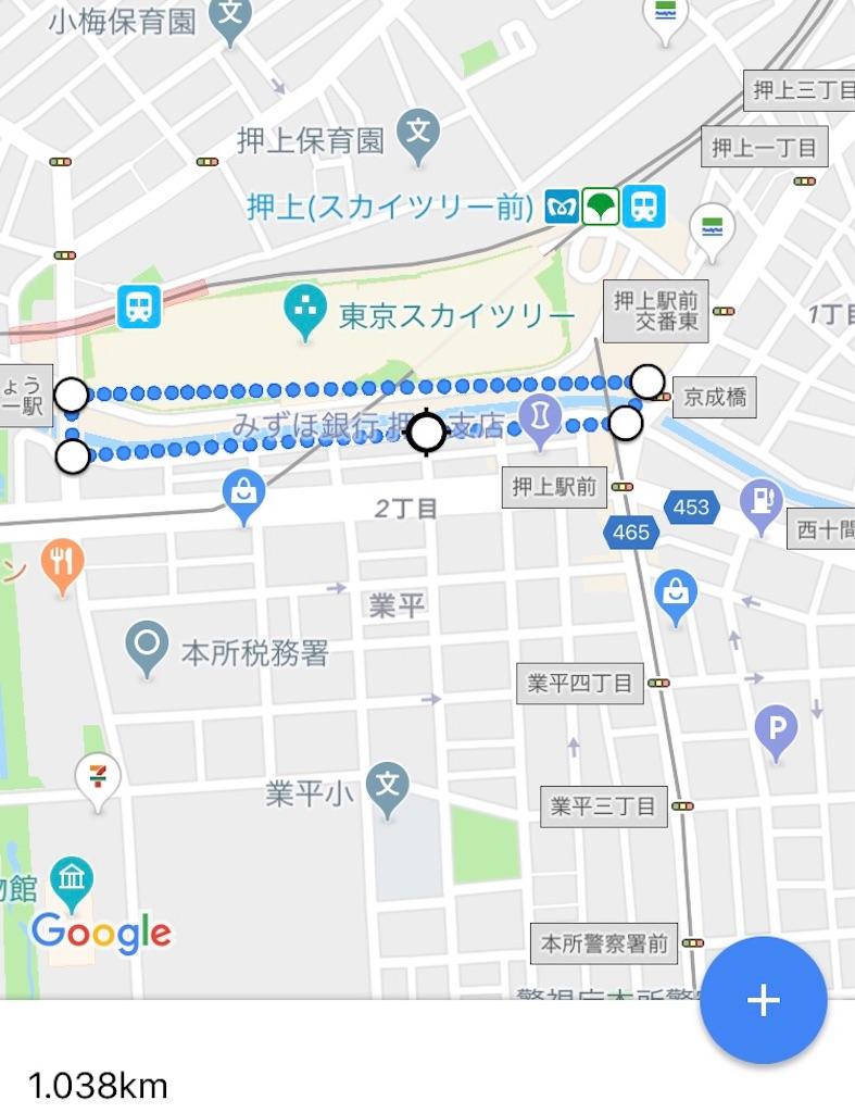 f:id:oooka-ryo:20181224221522j:image