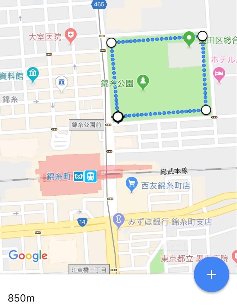 f:id:oooka-ryo:20181224223220j:image