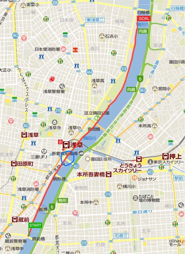f:id:oooka-ryo:20181225144646j:image