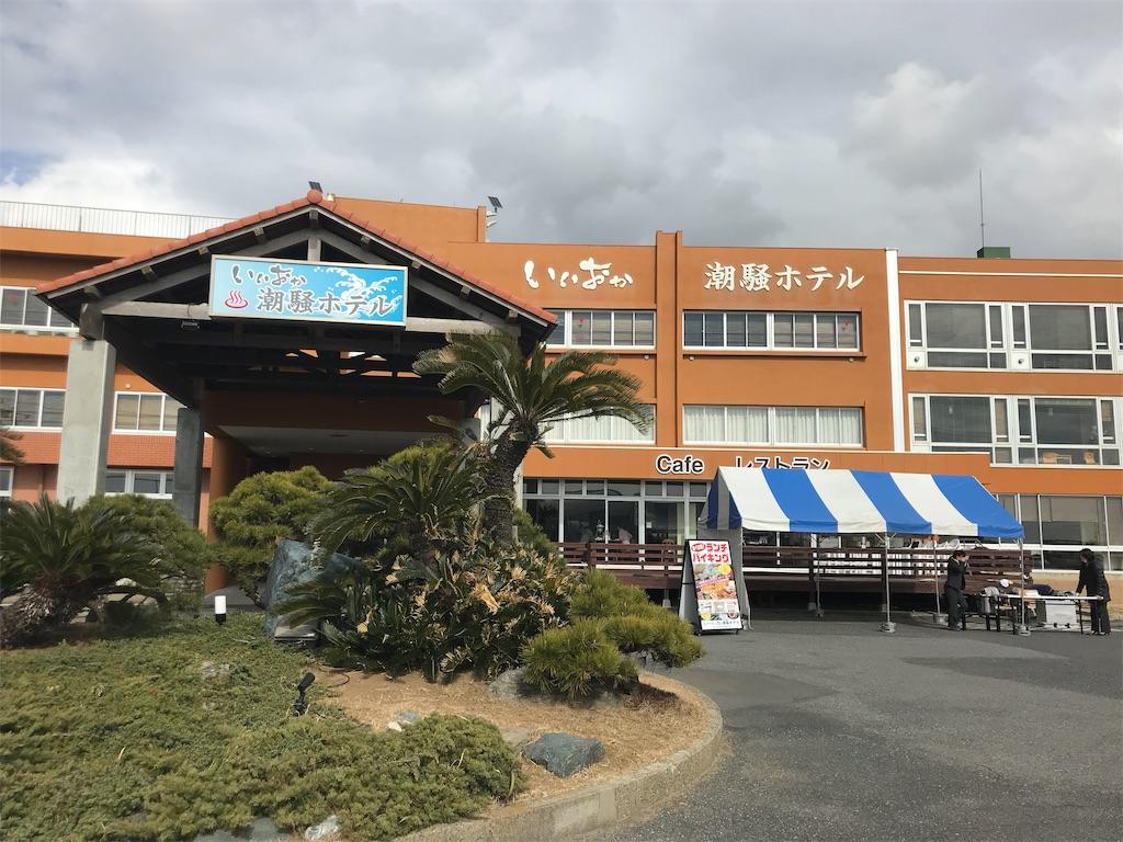 f:id:oooka-ryo:20190204200325j:image