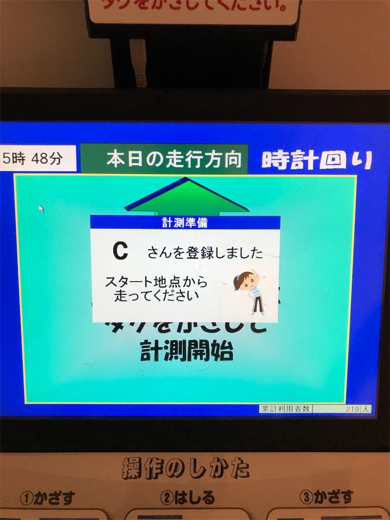 f:id:oooka-ryo:20190210124141j:image