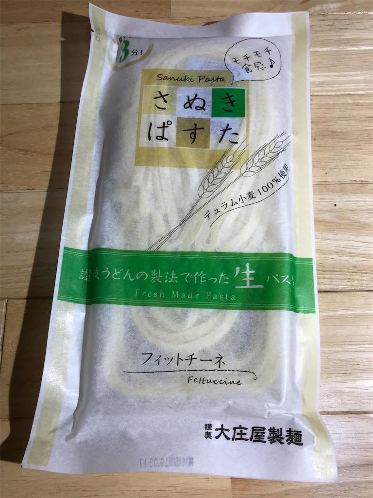 f:id:oooka-ryo:20190216182430j:image