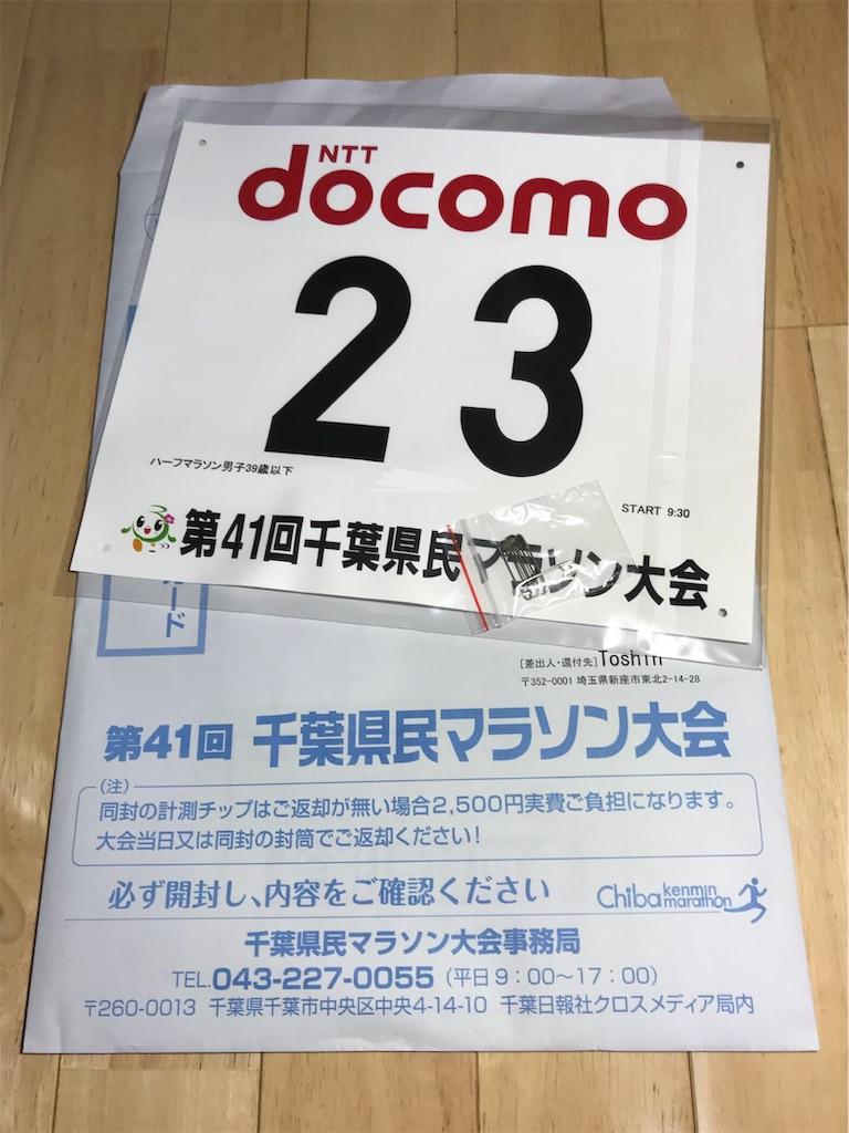 f:id:oooka-ryo:20190228084505j:image