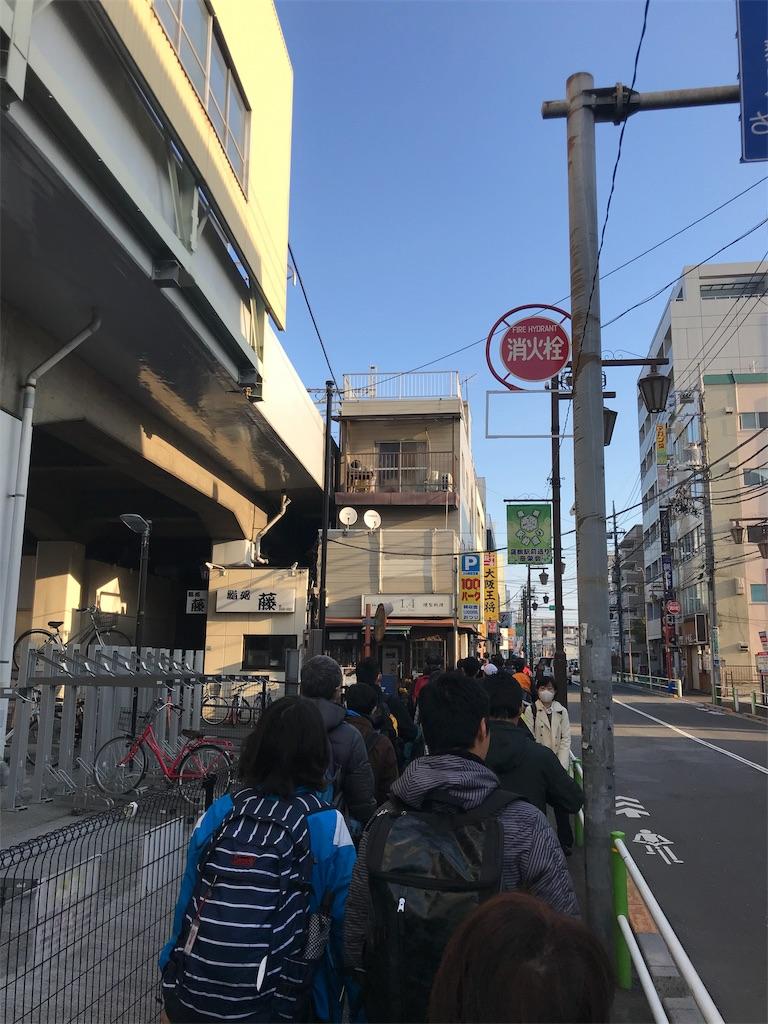 f:id:oooka-ryo:20190317201844j:image