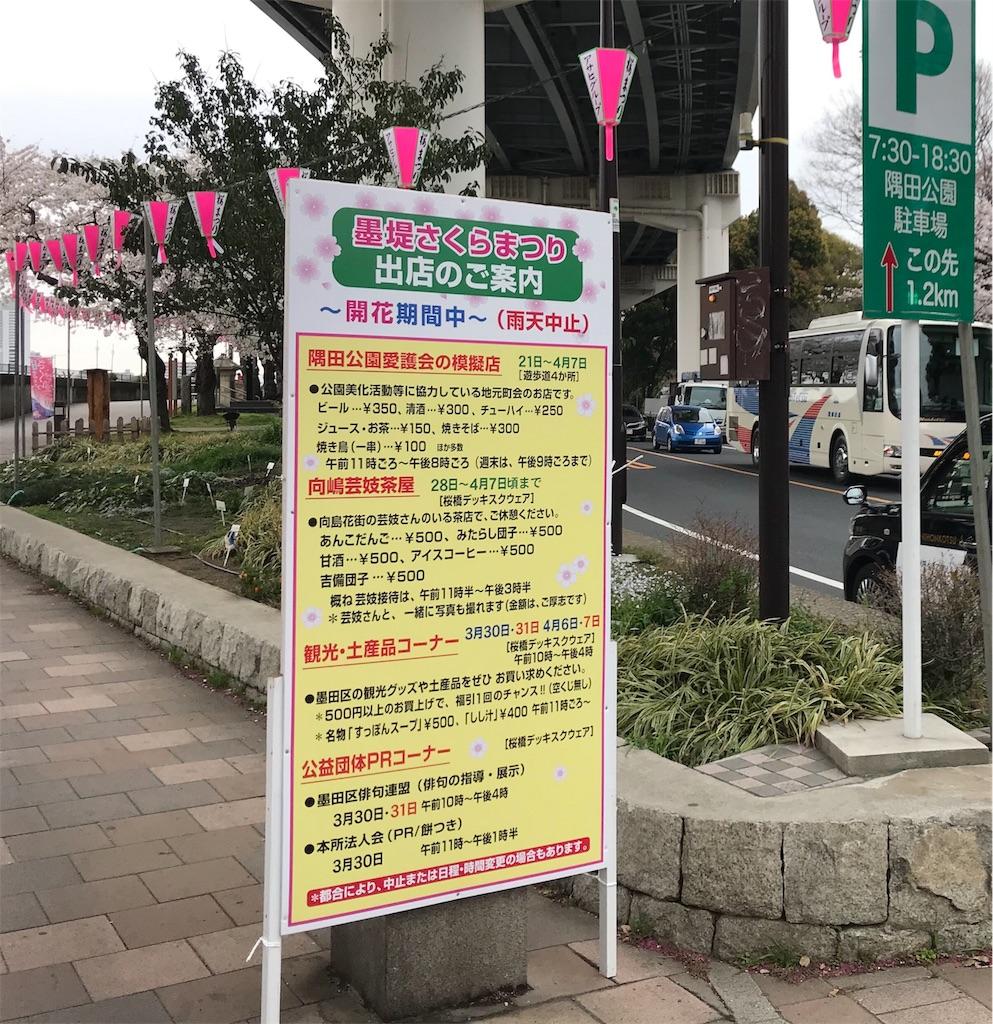 f:id:oooka-ryo:20190329180227j:image