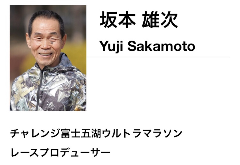 f:id:oooka-ryo:20190401091151j:image