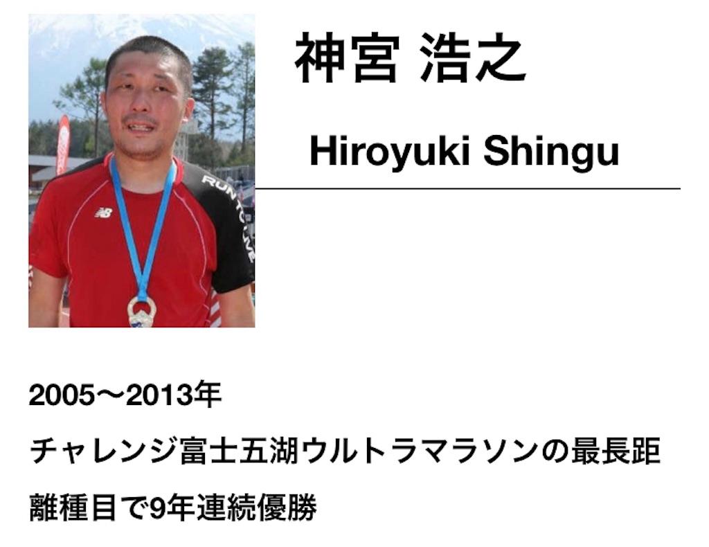 f:id:oooka-ryo:20190401091218j:image