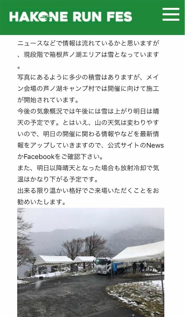 f:id:oooka-ryo:20190413083226j:image