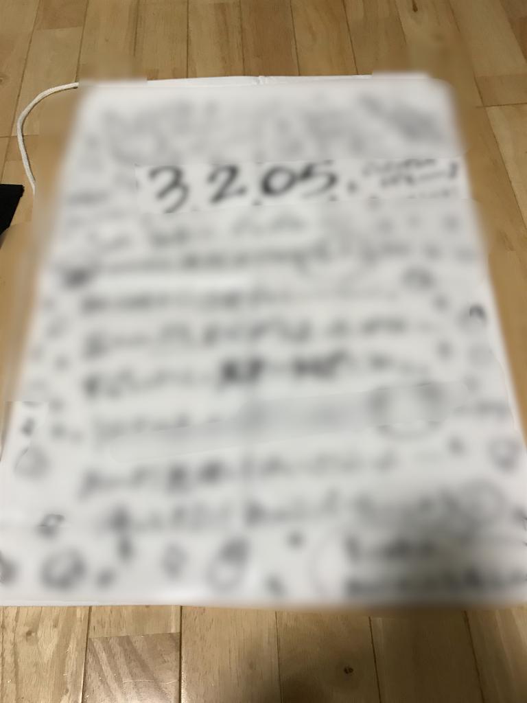 f:id:oooka-ryo:20190424161006p:image
