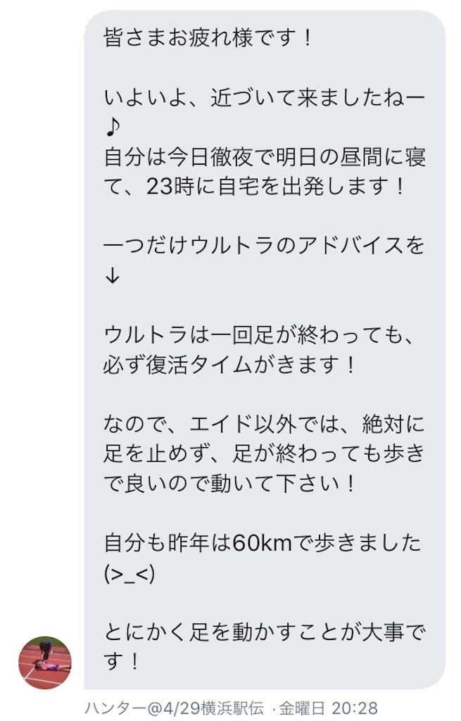 f:id:oooka-ryo:20190425213554j:image