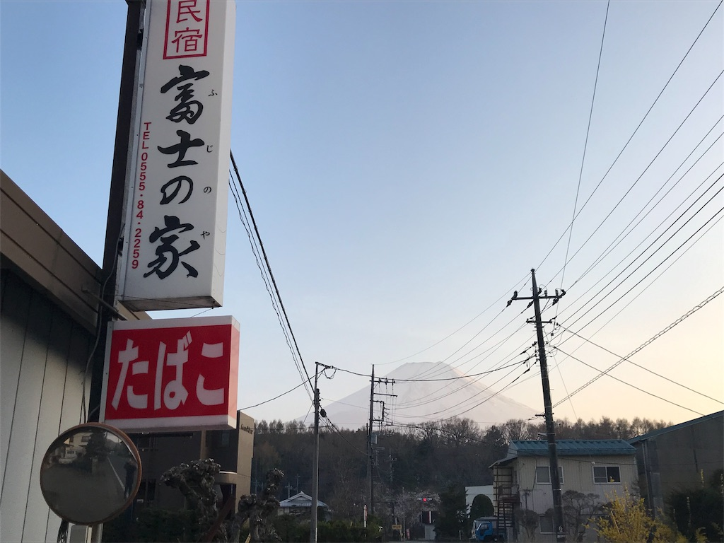 f:id:oooka-ryo:20190427121739j:image