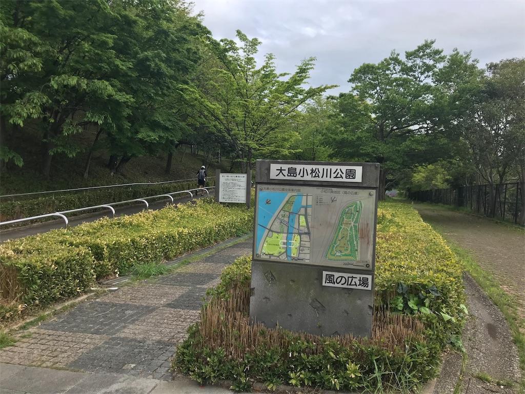 f:id:oooka-ryo:20190430115019j:image