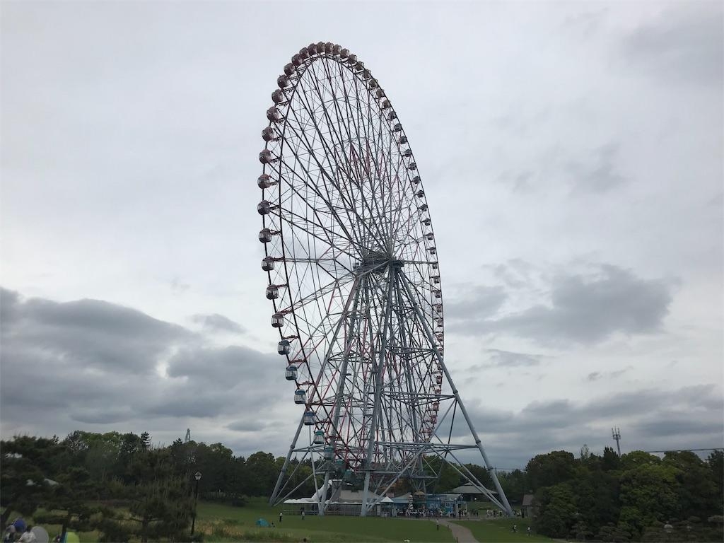 f:id:oooka-ryo:20190501215108j:image