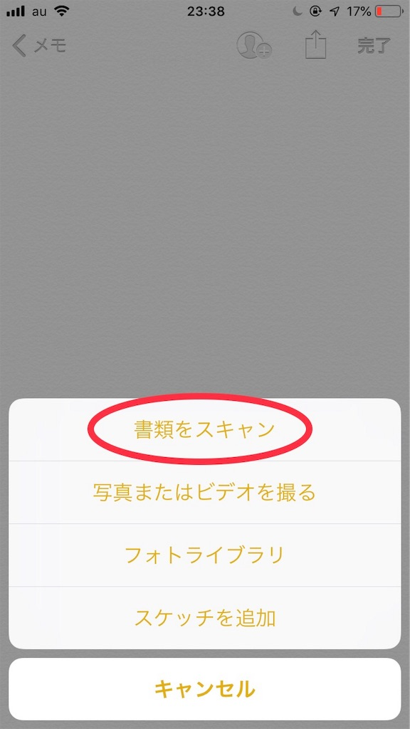 f:id:oooka-ryo:20190508083548j:image