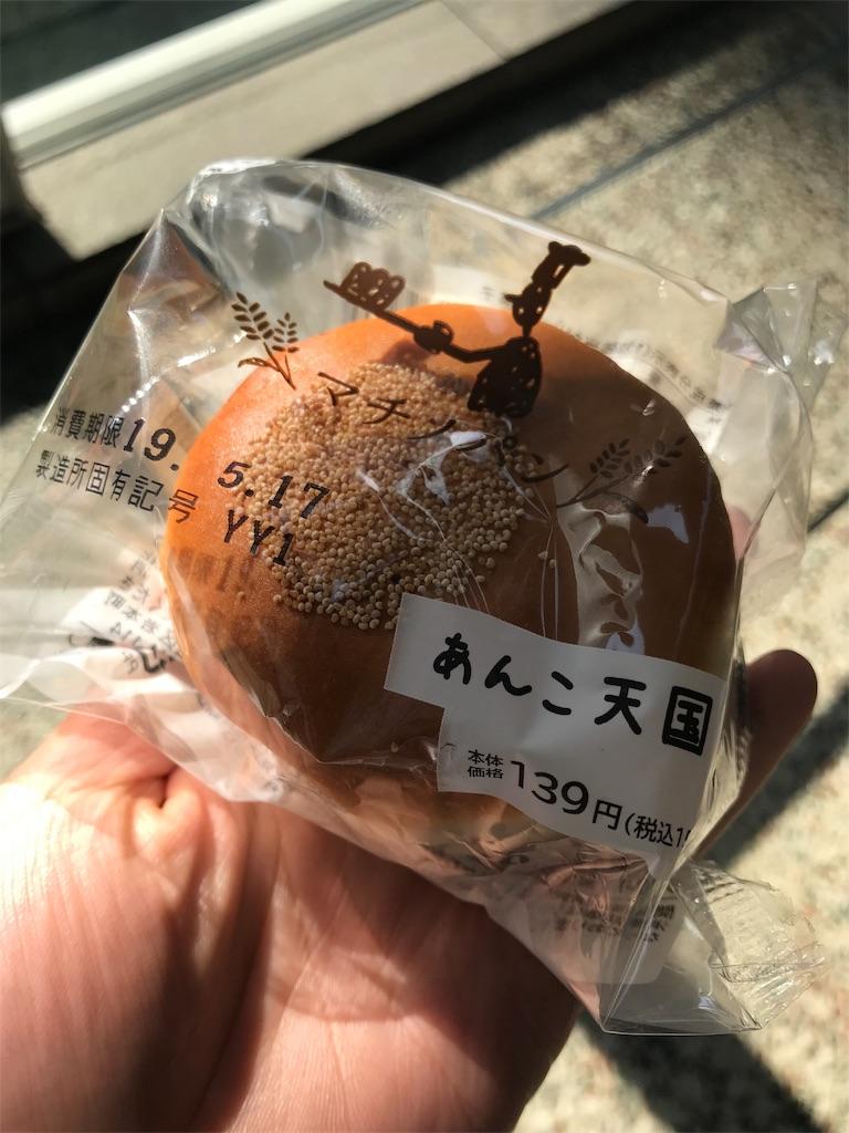 f:id:oooka-ryo:20190515155505j:image