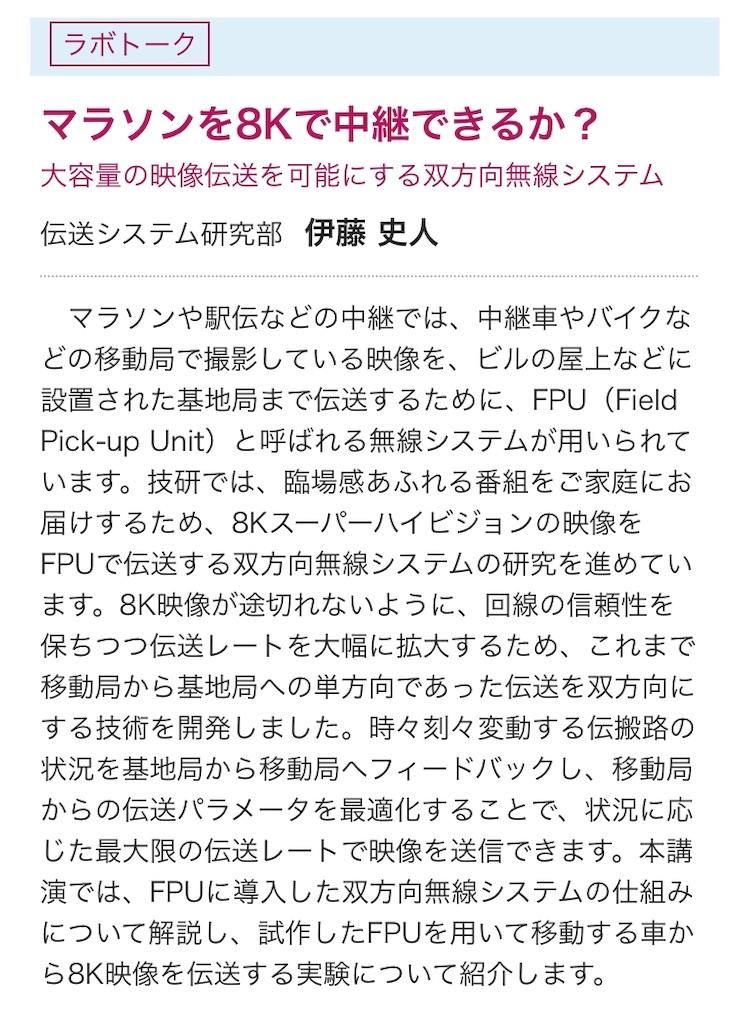 f:id:oooka-ryo:20190530220433j:image
