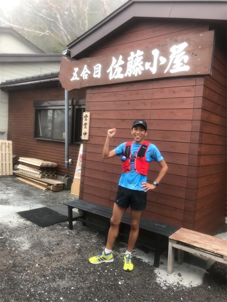 f:id:oooka-ryo:20190604202204j:image