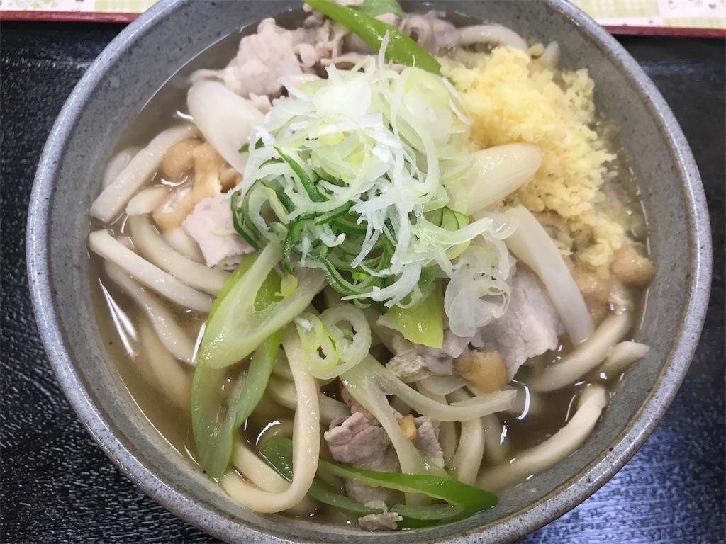 f:id:oooka-ryo:20190604203141j:image