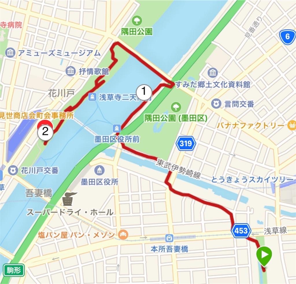 f:id:oooka-ryo:20190612222143j:image