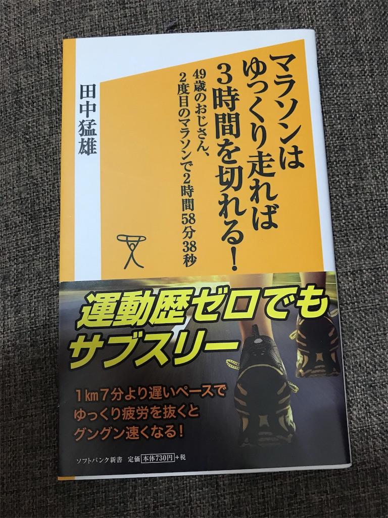 f:id:oooka-ryo:20190617082532j:image